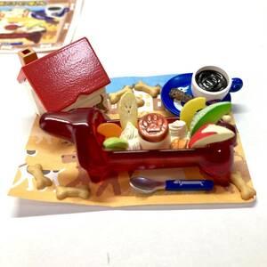 送料無料! メガハウス■ ダックス店長のコーヒー屋さん アラモード■ ミニチュア 食玩 スイーツ ドール小物 リーメント ぷちサンプル A-5