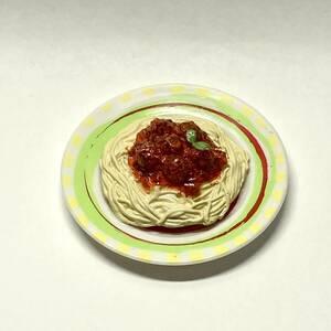 送料無料! リーメント ■激レア USA版 FunMeals spaghetti パスタ スパゲッティ■ ぷちサンプル ミニチュア 食玩 フィギュア A18