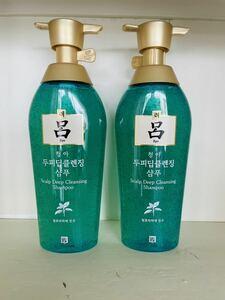 呂★清雅★ディープクレンジング★シャンプー2本★500ml