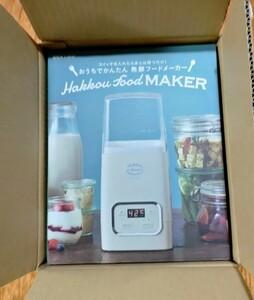 新品 BRUNO 発酵フードメーカー IDEA LABEL ベージュ 保証書付 イデア