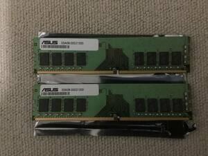 ASUS PC4-2666V ( DDR4-21300 ) 8GB DDR4 SDRAM 288pin 2枚組(計16GB)