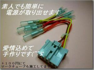 ☆エアウェイブ GJ1/2型 電源 オプションカプラー☆