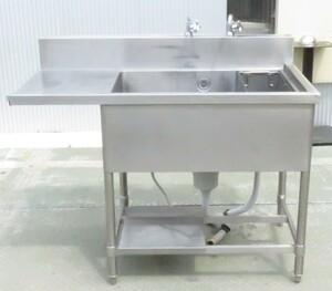 【中国語可】業務用 食器洗浄機用1槽シンク・流し台 ダスト槽付 ソイルドテーブル 幅1200×奥650×高850(+150) MT2108301213