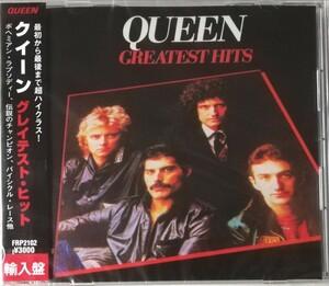 グレイテストヒットクイーン 輸入版CD 新品未使用 Queen 洋楽 ロック