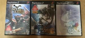 PS2 プレイステーション2 ソフト モンスターハンター モンスターハンターG アンリミテッドサガ 3枚セット