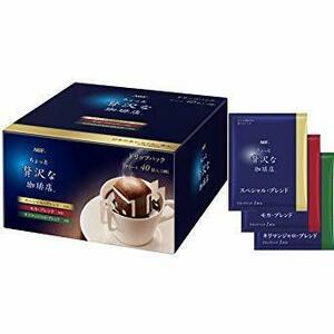 ◆人気◆AGF ちょっと贅沢な珈琲店 レギュラーコーヒー ドリップパック アソート 40袋 【 ドリップコーヒー 】【 つめあわせ 】