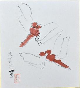 ...!     нести  долина  Мамору  один        ...:  цвет  бумага        [   Dragonfly  (  осень  )  ]     *  количество  есть  может     регулярный  блеск  Галерея
