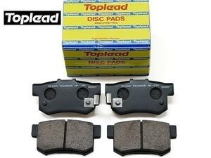 ステップワゴン スパーダ RF5 RF6 H15/06~H17/05 リア ブレーキパッド 後 トップリード Toplead 型式OK