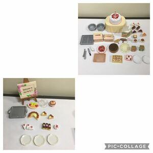 M02 森のおしゃれなケーキ屋さんの小物 シルバニアファミリー シルバニア