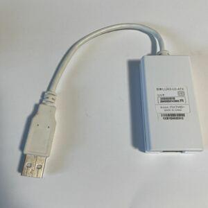 USB2 10/100LANアダプター