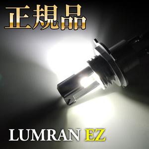 EZ フィット GE6~9 FIT H4 LEDヘッドライト H4 Hi/Lo 車検対応 H4 12V 24V H4 LEDバルブ LUMRAN EZ ヘッドランプ ルムラン 前期後期