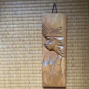 昭和レトロ 北海道土産 木彫りの壁掛け