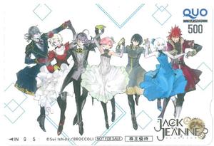 JACK JEANNEクオカード500円 ブロッコリー株主優待 ジャックジャンヌ 未使用品