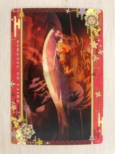 【鬼滅の刃】煉獄杏寿郎カード