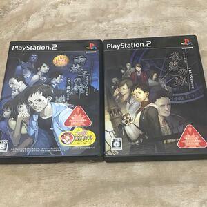 PS2ソフト2本セット 雨格子の館 一柳和、最初の受難 奈落の城 一柳和、2度目の受難