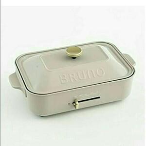【新品未使用】ブルーノ BRUNO コンパクトホットプレート BOE021-WH (ホワイト)