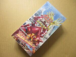 ポケモンカードゲームXY BREAK 拡張パック 爆熱の闘士 1ED