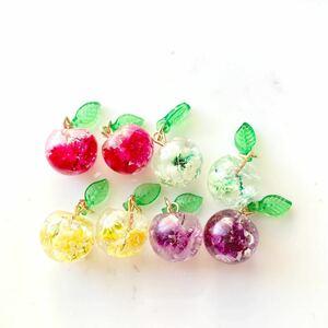 No.2 ハンドメイドパーツ レジンパーツ フルーツ 果物 りんご チャーム 押し花 イヤリング ピアス 樹脂