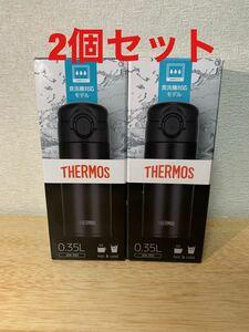 【食洗機対応】サーモス水筒 真空断熱ケータイマグ2本セット350ml ブラック