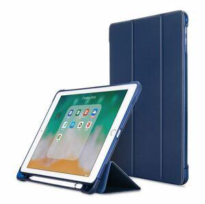 ★送料無料★【新品 未使用】iPadカバー iPadケース 9.7インチ 半透明 マグネット開閉 ペン立て穴あり 3つ折り 色:ネイビー