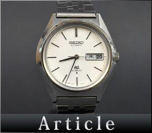 產品詳細資料,日本Yahoo代標|日本代購|日本批發-ibuy99|98193□動作未確認 ジャンク SEIKO セイコー グランドセイコー ハイビート 腕時計 自動…