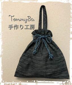 ハンドメイド 紬の巾着  レトロ  巾着袋 裏地付き  TommyBa手作り工房