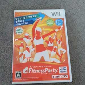 フィットネスパーティ Wii Fitness Party 【送料無料】