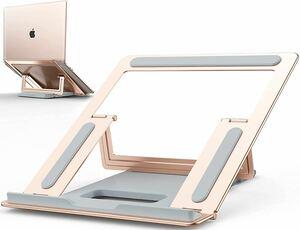 ノートパソコンスタンド 折りたたみ式 PCスタンド 4段階角度調節 滑り止め付き アルミ合金製 16インチまで対応 パソコンスタンド