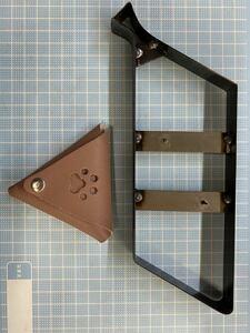三角コインケースの抜き型 オーダーメイド レザークラフト