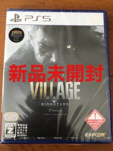 バイオハザード8 ヴィレッジ Z Version PS5 初回特典付き 新品