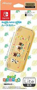 【任天堂ライセンス商品】Nintendo Switch Lite専用 ハードカバー あつまれどうぶつの森