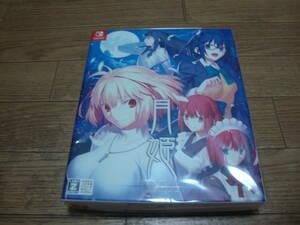 ★ 新品 Nintendo Switch 月姫 -A piece of blue glass moon- 初回限定版 ★