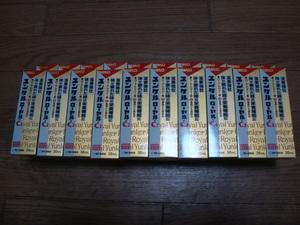 ★ 新品・送料無料 佐藤製薬 ユンケルローヤルC2(30ml) 20本セット 滋養強壮・肉体疲労 ★