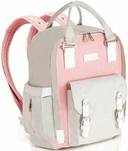 バッグ リュック 保温ポケット 大容量 ベビー用品収納 ピンク
