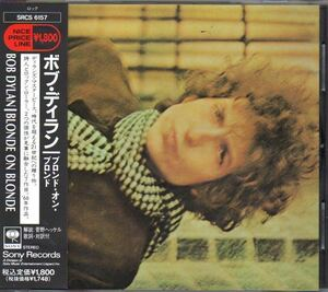 ボブ・ディラン ブロンド・オン・ブロンド 国内盤 CD 帯付き SRCS6157 Bob Dylan Blonde On Blonde