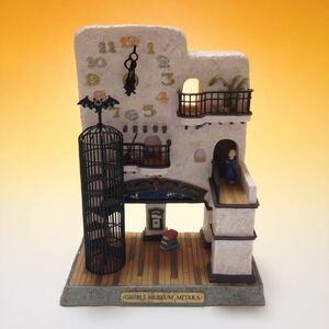 三鷹の森ジブリ美術館 中央ホールジオラマ 置時計 フィギュア スタジオジブリ (箱あり)