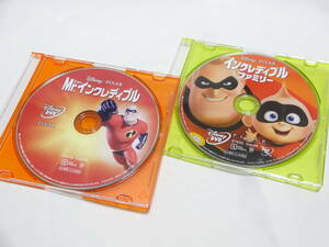 【新品 2セット】DVD Mr.インクレディブル & インクレディブル・ファミリー Disney ディズニー PIXAR ピクサー MovieNEX DVDのみ ケース付