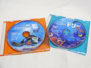 【新品 2セット】DVD ファインディング・ニモ & ファインディング・ドリー Disney ディズニー PIXAR ピクサー MovieNEX DVDのみ ケース付き