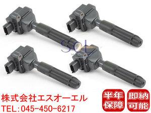 ベンツ W202 W203 R170 W208 W210 M111(直4)用 イグニッションコイル 4本セット C180 C200 SLK230 CLK200 E200 001502880 出荷締切18時