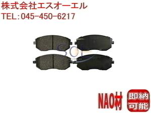 スズキ Kei ケイ(HN22S) MRワゴン(MF21S MF22S) アルト(HA24S HA24V) セルボ(HG21S) フロント ブレーキパッド 左右セット 55810-68H00