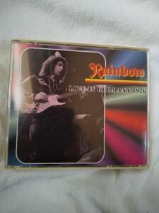 レインボー1976年 ライブ イン ジャーマニー2枚組CD