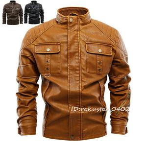 レザージャケット メンズ ライダースジャケット 革ジャンバイクジャケット ジャンパー ブルゾン 皮革ジャケット S~4XL/HSN48
