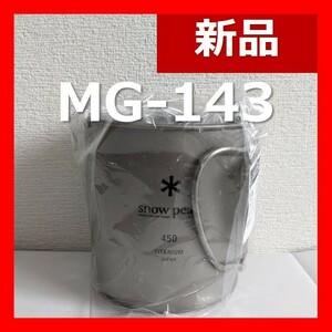 スノーピーク マグ チタンシングルマグ 450 MG-143 チタン シングルマグ 450ml マグカップ