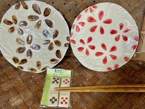 皿 取り皿 茶と赤 箸置き セット