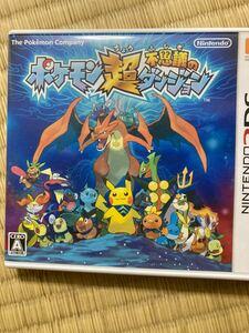 ポケモン超不思議のダンジョン 3DSソフト 3DS ポケモンダンジョン 任天堂