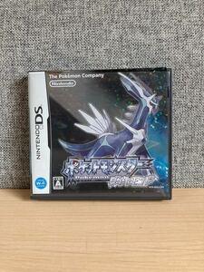 【DSソフト】ポケットモンスターダイヤモンド