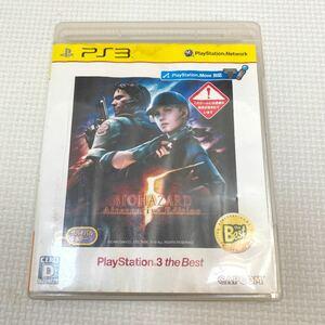 バイオハザード 5 オルタナティブ エディション PlayStation 3