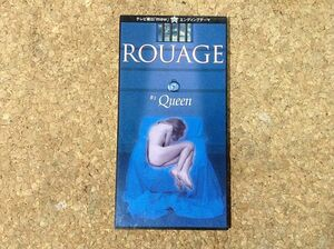 ☆☆8cmシングル[ROUAGE]Queen☆☆