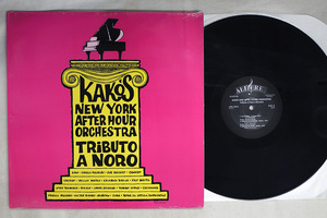 SGVN00016393 KAKO'S NEW YORK AFTER HOUR ORCHESTRA/TRIBUTE A NORO/ALEGRE LPA 833