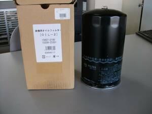 オイルフィルター 日野  未使用  15607-2190